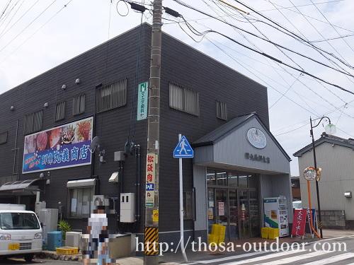 丸義商店01