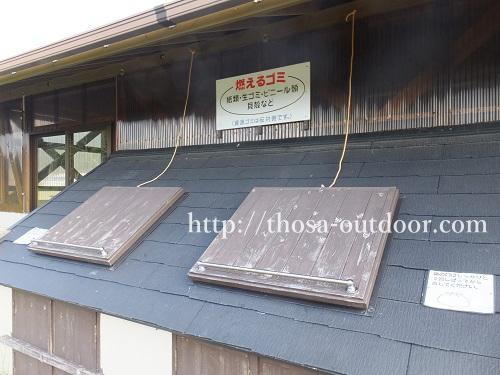 志摩オートキャンプ場09