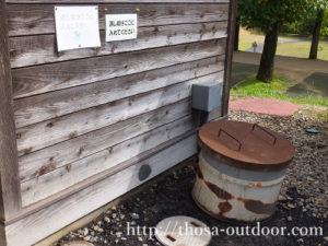 02ゴミ置き場-湯の原温泉AC