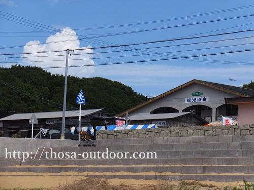志摩オートキャンプ場23