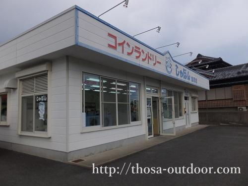 志摩オートキャンプ場24