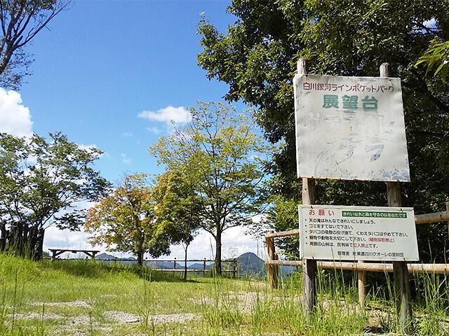 岐阜県 クオーレふれあいの里 オートキャンプ 展望台2