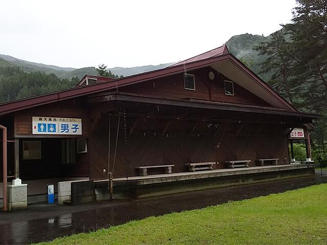 奥飛騨温泉郷オートキャンプ場 露天風呂 夏 キャンプ 2020