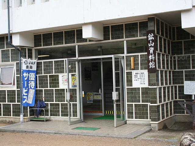 奥飛騨温泉郷 7月 夏キャンプ 飛騨市 神岡 観光 神岡城 鉱山資料館 2020